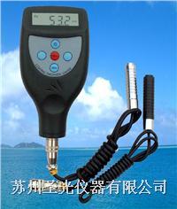 镀层膜厚仪 CM-8829S