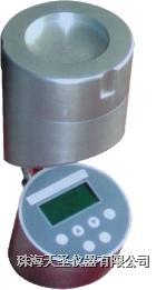 浮游空气尘菌采样仪 FKC-1