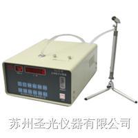 尘埃粒子计数器 CLJ-E型
