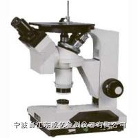 双目倒置金相显微镜 4XB(双目金相显微镜)