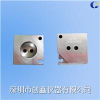 IEC60061-3灯头通止规