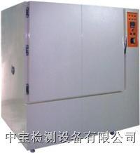大型工业烤箱