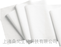 05841 WypAll® L30 Jumbo Roll Cleaning Wipes  05841WypAll®L30Jumbo Roll清洁湿巾