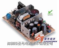 EMERSON/ARTESYN开关电源NFS40-7605J--圣马电源专业代理进口电源