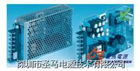 日本科索COSEL单路输出AC/DC交流-直流开关电源P50E-18--圣马电源专业代理进口电源 P50E-18