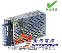 COSEL单路输出AC/DC交流-直流开关电源R100U-18--圣马电源专业代理进口电源