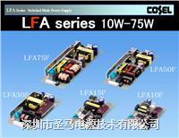COSEL开关电源LFA75F-12--圣马电源专业代理进口电源 LFA75F-12