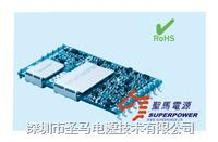 COSEL单路输出DC/DC直流-直流电源模块SFLS15481R2--圣马电源专业代理进口电源 SFLS15481R2