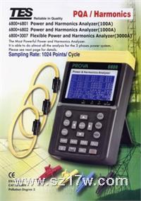 TES-6830三相电力分析仪 TES-6830 TES6830 泰仕6830