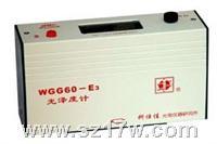 WGG60-E3光泽度计(石材专用) WGG60-E3 wgg60 e3  苏州价格