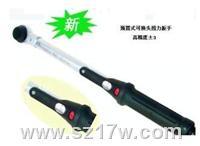 扭力扳手 TW200 规格 优惠价格