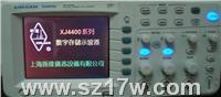 XJ4450型数字存储示波器 XJ4450型数字存储示波器 苏州价格,苏州代理,大量批发供应,0512-62111681