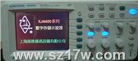 XJ4400系列数字存储示波器 XJ4400系列数字存储示波器 苏州价格,苏州代理,大量批发供应,0512-62111681
