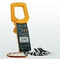 钳式功率计 3286-20 钳式功率计 3286-20  苏州价格,苏州代理,大量批发供应,0512-62111681