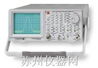 HAMEG 惠美 HM5014-2 1GHz频谱分析仪  HM5014-2