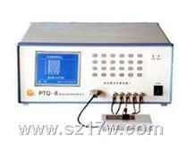 PTQ-8晶体管综合快速筛选台 PTQ-8 ptq 8   说明书 参数价格