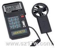 风速计AVM-07 AVM-05参数价格 AVM-07 AVM-05 参数 说明书  优惠价格