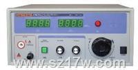 AT1653脉冲式极间短路测试仪 AT1653 at1653 说明书 参数  苏州价格