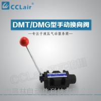 油研手动换向阀DMT-04-3D*-10,DMT-04-2D*-10,DMT-04-2B*-10