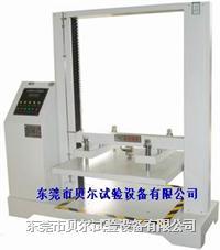 纸箱耐压试验机 0769-22673599
