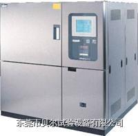 高低温冲击试验箱 BE-CH-72/100/150/252/480L(M/H)