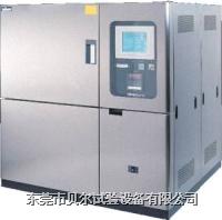温度冲击试验箱 BE-CH-72/100/150/252/480L(M/H)