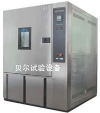可程式恒温恒湿箱408L BE-TH-408