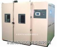 大型恒温恒湿试验室 BE-TH-R