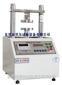 环压试验机/边压试验机