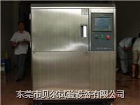 冷热冲击试验箱产品实物 BE-CH