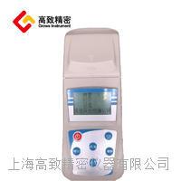 智能浊度仪 水质检测仪 ZD-2A