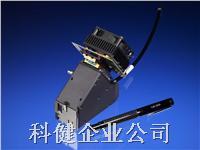 近红外永利棋牌官方下载 910-2200nm MCS 611 NIR 2.2