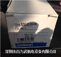 欧姆龙温控器E5CSZ-R1T,E5EZ-R3T,E5C2-R40K,E5C2-R20K P2CF-08 E5CSZ-R1T,E5EZ-R3T,E5C2-R40K,E5C2-R20K,P2CF-08