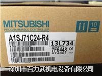 A1SJ71AT21B,A1SJ72T25B, A1SJ71PT32-S3 ,A1SJ71T32-S3,A1SJ71C24-R2,
