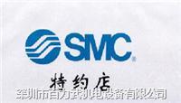 SMC开关,AS1301F-M5-06, SMC开关,AS1301F-M5-06,