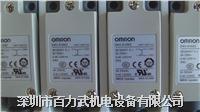 欧姆龙限位开关D4V-8108Z-N D4V-8108SZ,D4V-8166Z,伺服电机R7M-AP40030