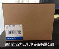 OMRON欧姆龙可编程控制器CP1H-X40DR-A,CP1H-EX40DT-D OMRON欧姆龙可编程控制器CP1H-X40DR-A,CP1H-EX40DT-D
