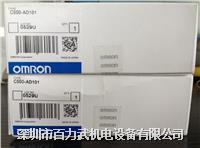 欧姆龙plc,C500-AD501
