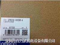 欧姆龙plc,CPM2AH-40CDR-A