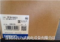 欧姆龙plc,CP1W-DA021 CP1W-DA021