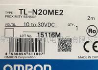 欧姆龙接近开关TL-N20ME2