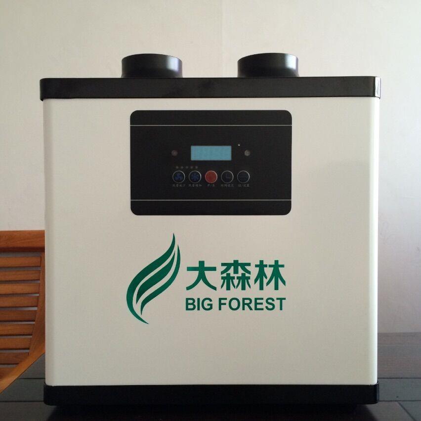 大森林烟雾净化器