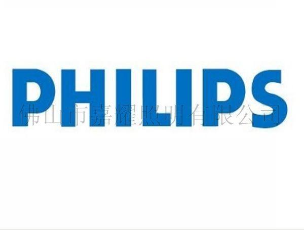 飞利浦-PHILIPS