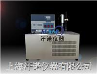 低温超声波萃取仪 HN-CQY