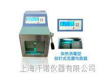 北京正规十大彩票平台加热消毒型