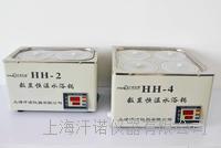 电热恒温水浴锅 各种型号,可根据需求选择