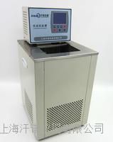 低温冷却液循环泵DL-1005 DL-1005