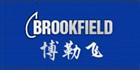 Brookfield博力飞