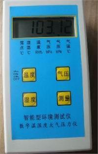 JCD-302数字大气压力计(推荐)  JCD-302