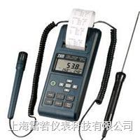 TES-1362打印列表式温湿度计  TES-1362